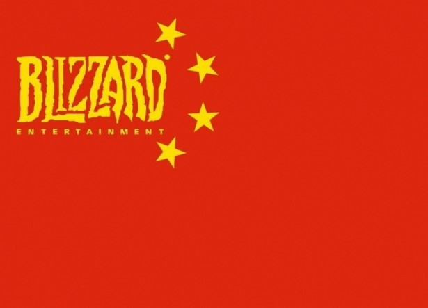 blizzard china ban