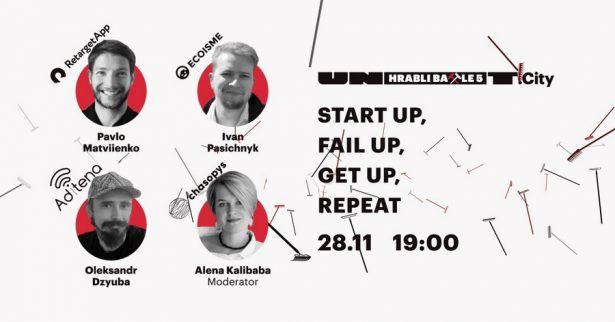 Hrabli Battle №5 | Start up, Fail up, Get up, Repeat