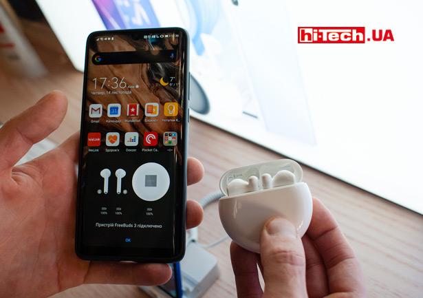Huawei P smart Pro, Huawei nova 5T и Huawei FreeBuds 3