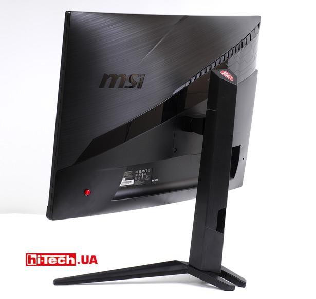 MSI Opitx MAG271CQR