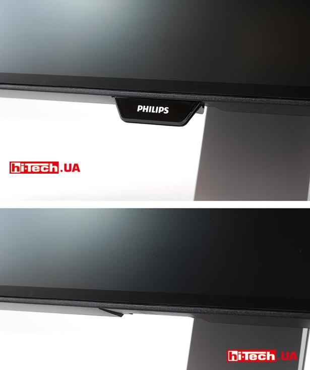 Philips 329P9H