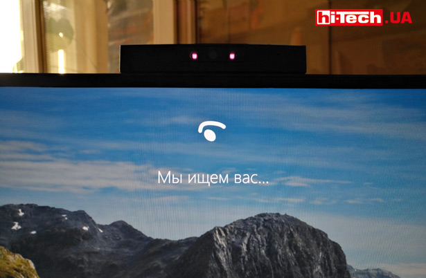 Определение лица для доступа в систему (Windows Hello)