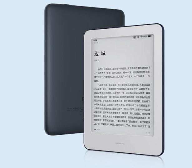 Электронная книга Xiaomi eBook Reader