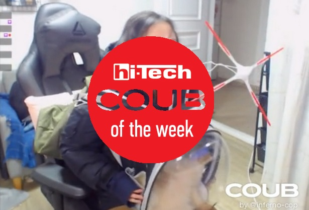 coub of the week 16 11 2019