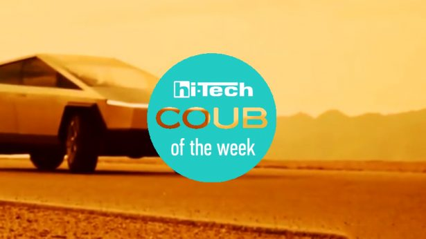 coub of the week 29-11-19