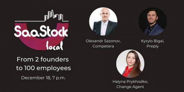 SaaStock Local Kyiv 4.0: Від 2 засновників до сотні співробітників