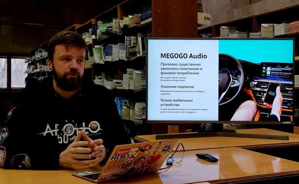 Megogo audio in UA
