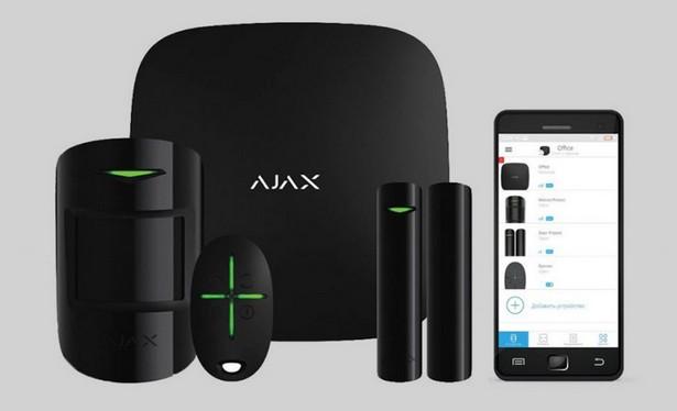Ajax logo security