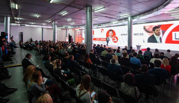 Digital Evolution Forum.2019. <a href=