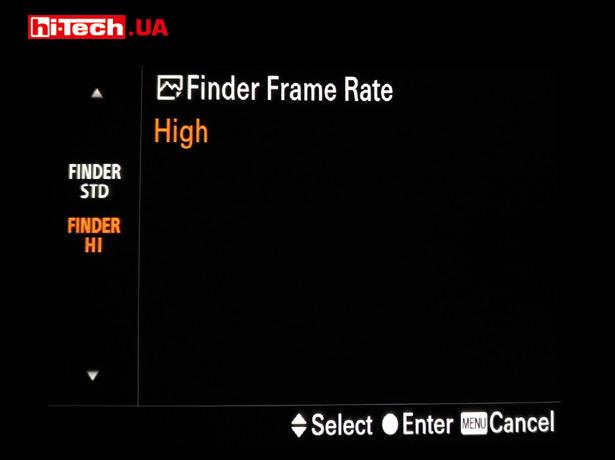 Выбор повышенной частоты обновления экрана глазного видоискателя