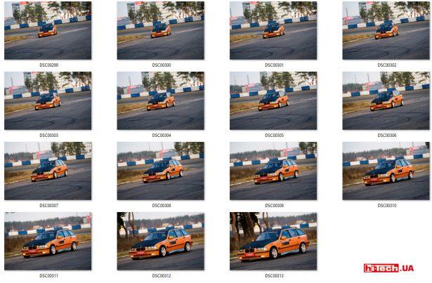 Примерно одна секунда, 15 снимков и минус 720 МБ на карте памяти (съемка в формате RAW без сжатия)