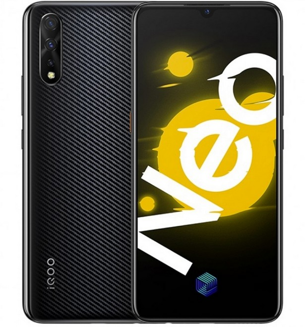 Vivo iQOO Neo 855 Racing Edition