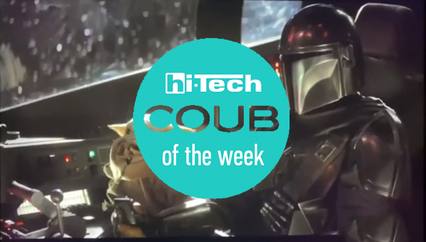coub off the week 7-12-19