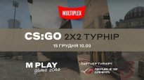 КИБЕРТУРНИР M PLAY Сompetition CS: GO 2x2