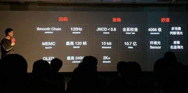 OnePlus OLED screen 120 Hhz HDR MEMC