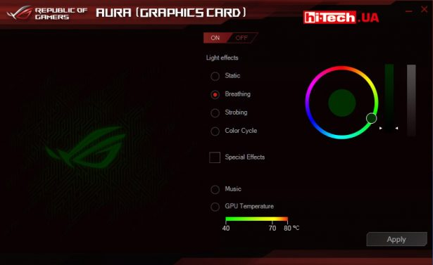 Для управления подсветкой предусмотрено фирменное приложение AURA RGB