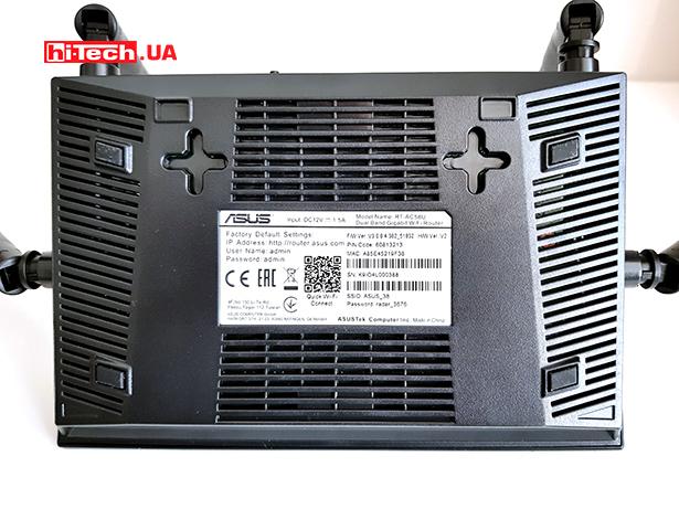 ASUS RT-AC58U04