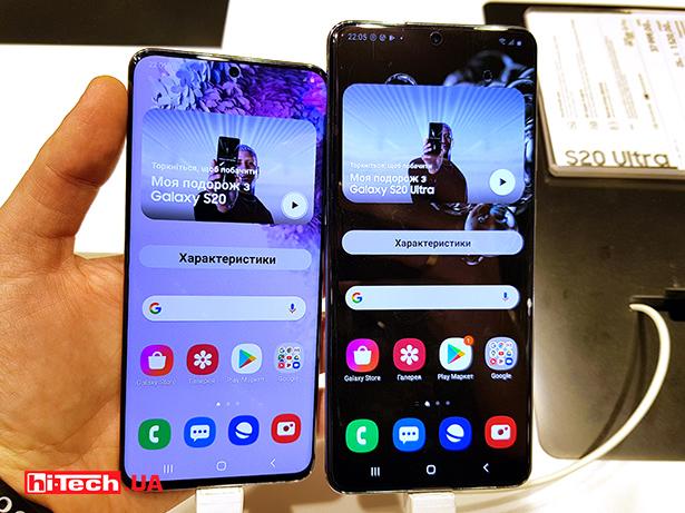 Samsung Galaxy S20 S20ultra