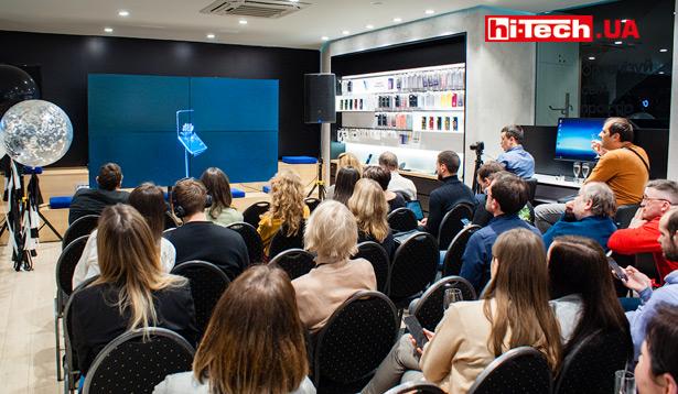 Samsung Galaxy S20 in Ukraine