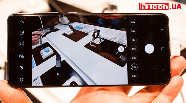 Выбор зума в Samsung Galaxy S20 Ultra