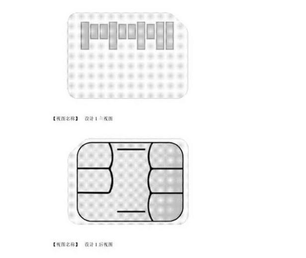 Xiaomi sim microsd patent 1