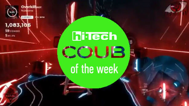 coub of the week 15 feb 2020