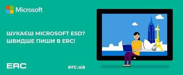 microsoft_erc