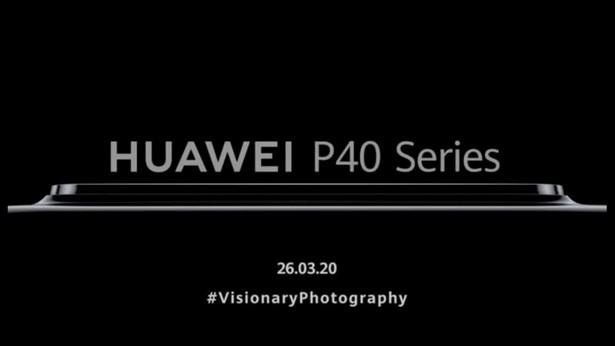 Huawei P40 серія