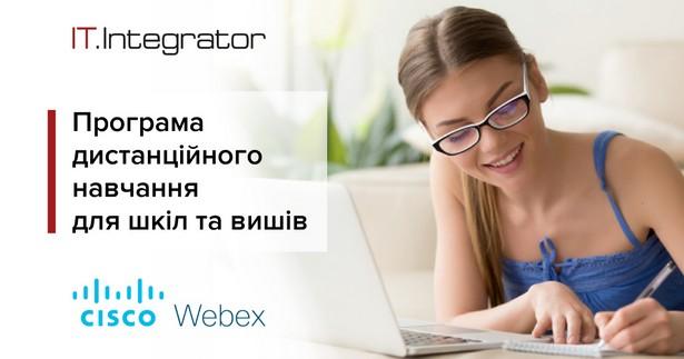 WEBEX_IT-Integrator