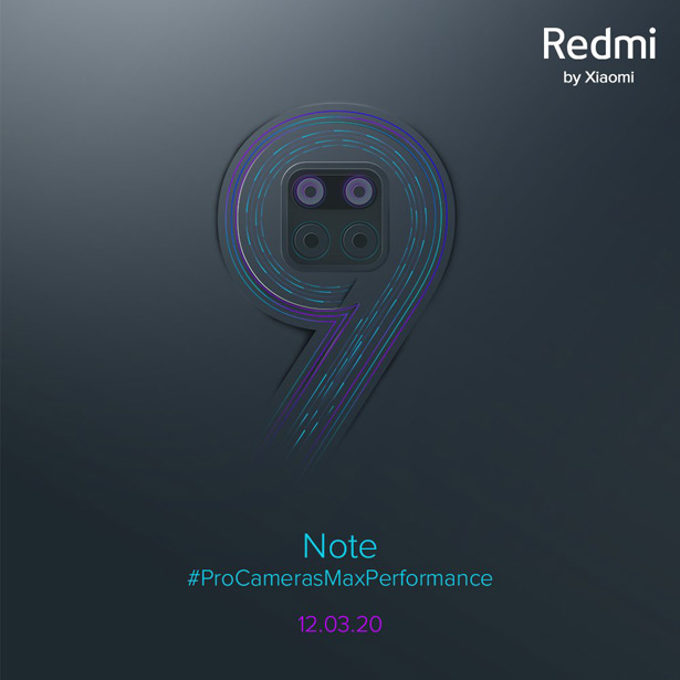 Дата анонса Xiaomi Redmi Note 9