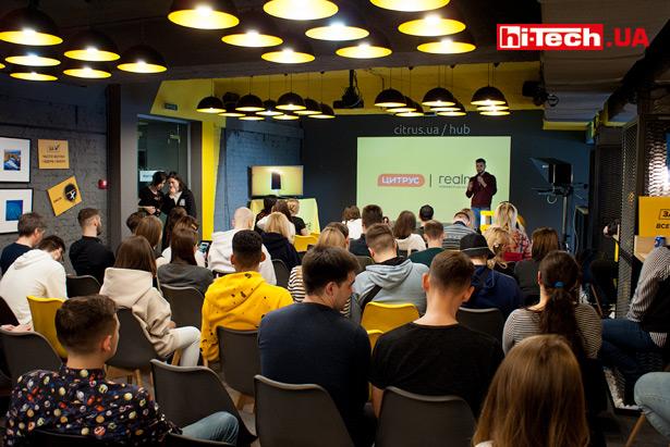 Презентация смартфонов realme в Украине