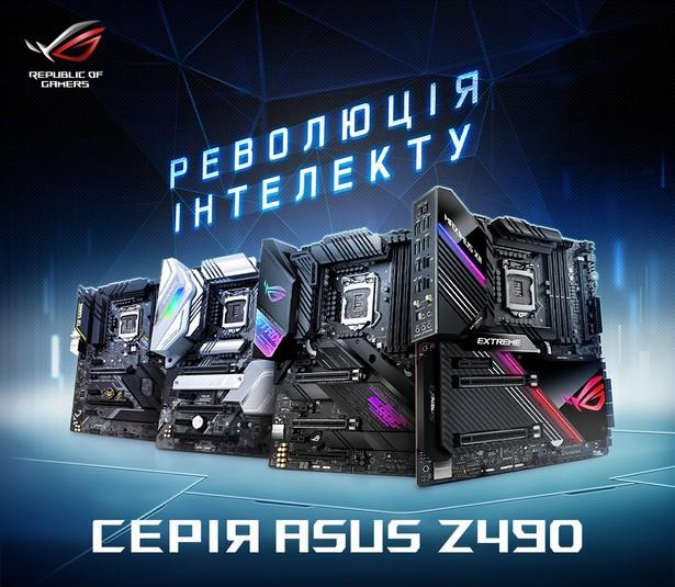 ASUS MB_Z490