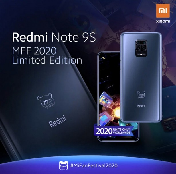 Redmi Note 9S MFF 2020 Limited Edition