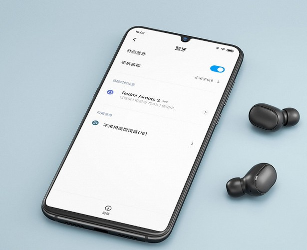 Xiaomi Redmi AirDots S