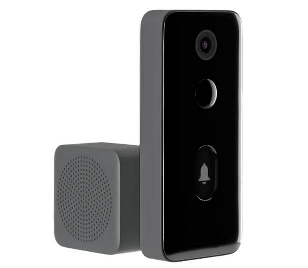 Smart Door Bell 2