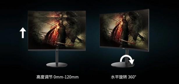 Acer XZ270X и XZ320QX
