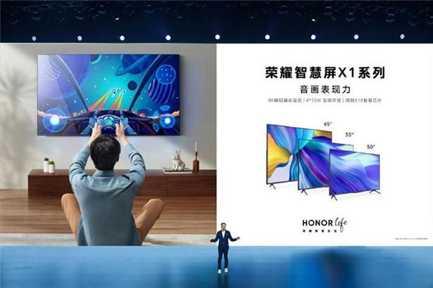 Honor X1