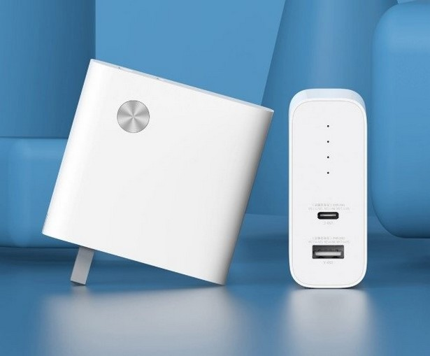 Xiaomi 50W 2-in-1 power bank charger 1A1C