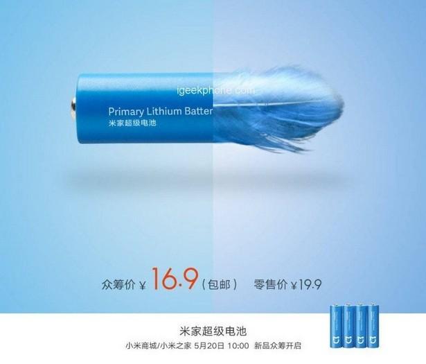Xiaomi aa batttery