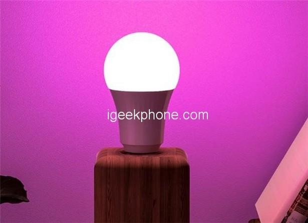 Xiaomi led smart home