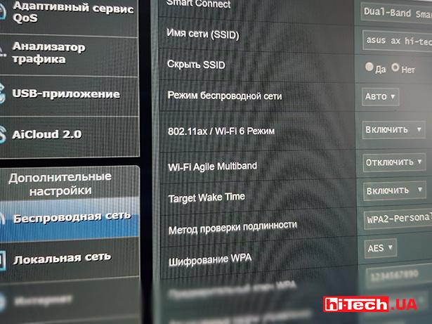 wi-fi 6 80211ax specs