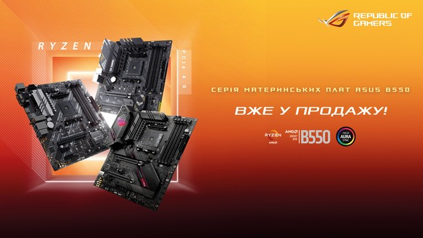 ASUS boards AMD B550