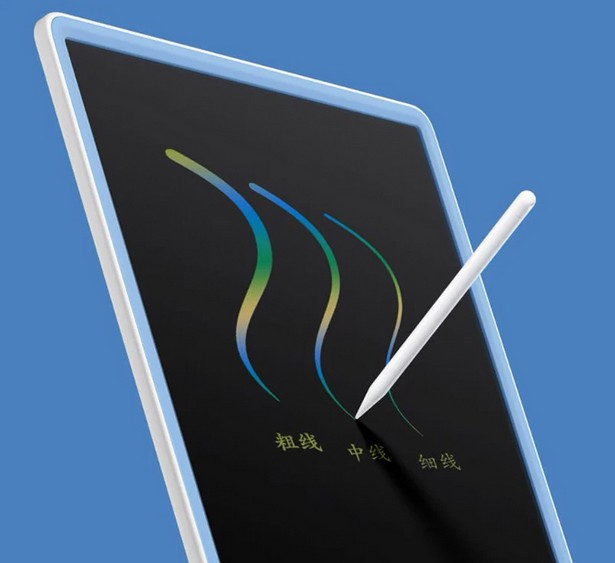 Xiaoxun Color LCD Tablet
