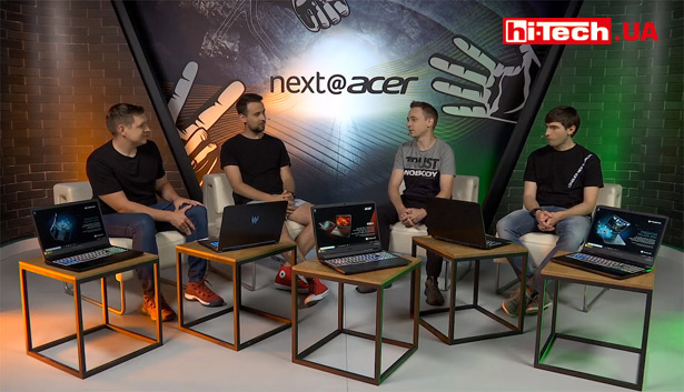 Скриншот из стрим-видео на YouTube-канале Acer Украина