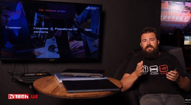 Онлайн-трансляция презентации ноутбука ASUS ROG Zephyrus Duo 15 В Украине