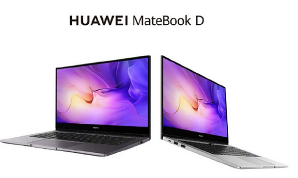 Huawei MateBook D 2020 Ryzen Edition