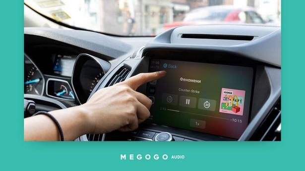 MEGOGO Audio на Apple CarPlay