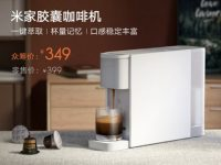 Xiaomi Mijia Capsule Coffee Machine