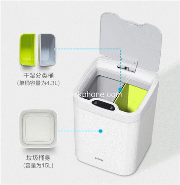 Xiaomi trash can 15 usd double