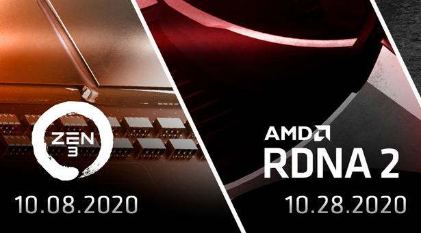 Анонс процессоров AMD Zen 3 и видеокарт серии Radeon RX 6000